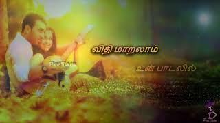 Idho Idho En Pallavi (இதோ இதோ என் பல்லவி) Whatsapp Status Song || Sigaram Movie