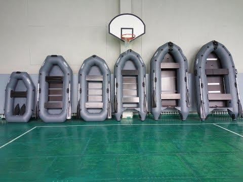 Хорошие лодки по хорошей цене