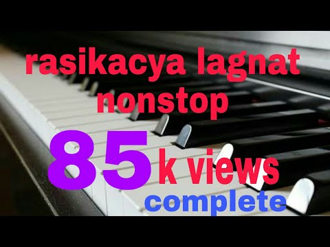 Nonstop rasikacya lagnat song piano by nikhil