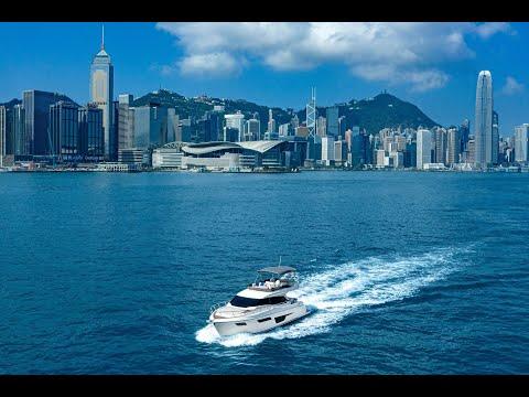 Ferretti Yachts 500 explores Hong Kong