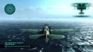 Air Conflicts   Pacific Carriers атаковать японские авианосцы и защищать Энтерпрайз