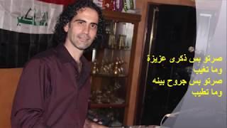 موسيقى أغنية الفنان كريم منصور - بس تعالوا
