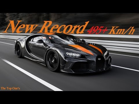 Bugatti Chiron New World Record | Bugatti Chiron Top Speed | Bugatti Chiron Super Sport 300+