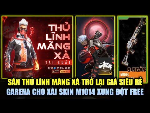 Free Fire | Garena Cho Xài FREE Skin M1014 Xung Đột - Săn Thủ Lĩnh Mãng Xà Trở Lại Giá RẺ Khó Tin