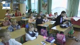 Письмо малої букви н (Урок навчання грамоти в 1 класі)