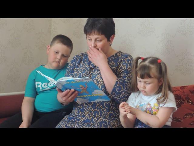 Изображение предпросмотра прочтения – ТАТЬЯНАИВАНОВА читает произведение «Шурик у дедушки» Н.Н.Носова