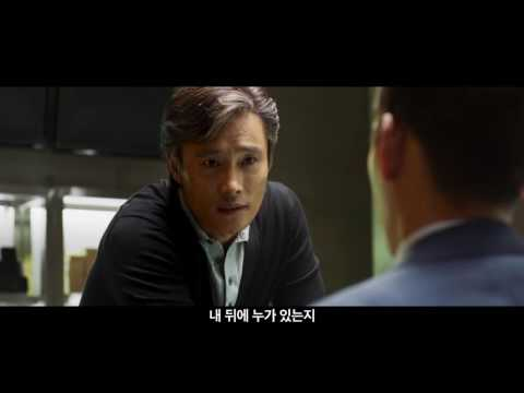 """""""Master"""" Movie Character Descriptions Part 1 - Lee Byung Hun"""