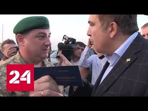 Вести в 22:00 с Алексеем Казаковым. Эфир от 15 ноября 2018 года