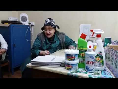 20 секунд о положении сотрудников ЭКО-М | Махачкала, Дагестан