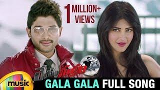 Race Gurram Video Songs | Gala Gala Full Song | Allu Arjun | Shruti Haasan | Mango Music