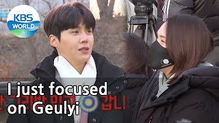 I just focused on Geulyi (2 Days & 1 Night Season 4) | KBS WORLD TV 210221