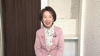 【8/10(金)~9/12(水)】「黄昏」八千草薫コメント動画