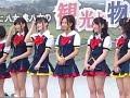 ガラケー撮影 20130525 1部 バリカタ HR 八女物産展 の動画、YouTube動画。