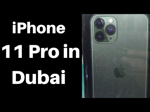 IPhone 11 Pro Prices In Dubai | UAE Electronics Market | Latest Tech Report