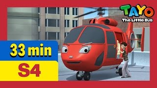 Tayo S4 l New Emergency Center and more (33 mins) l Best Episodes l Tayo the Little Bus