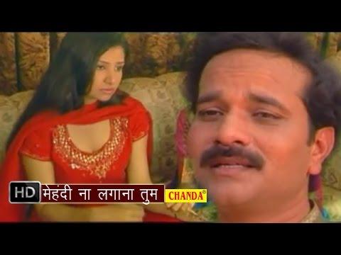 Mehandi Na Lagana Tum || मेहंदी ना लगाना तुम  ||  Mohd. Niyaz | Hindi Love Songs