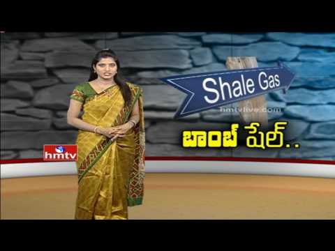 Special Focus on People Facing Problems With Shale Gas In West Godavari District | HMTV