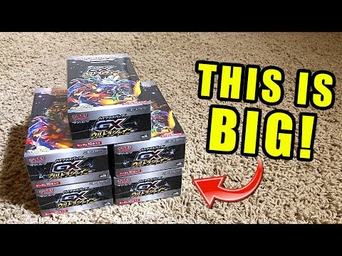 *SHINY POKEMON CARDS PULLED A LOT!* Opening Several GX ULTRA SHINY Booster Box!