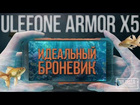 На что способен ULEFONE ARMOR X5 - ПОДРОБНЫЙ ОБЗОР СМАРТФОНА на русском - Когда почти все идеально