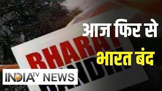 CAA के विरोध में आज फिर भारत बंद का आह्वान, पुलिस अलर्ट पर   IndiaTV News