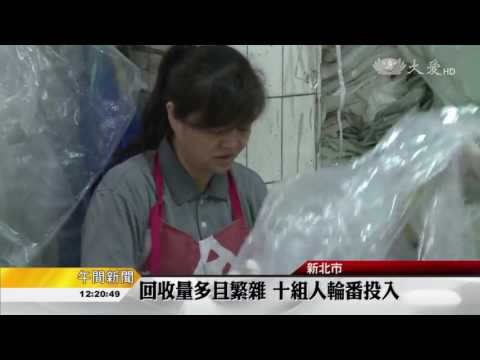 20160425 12005 塑膠袋千年不壞 分類回收愛地球mp4