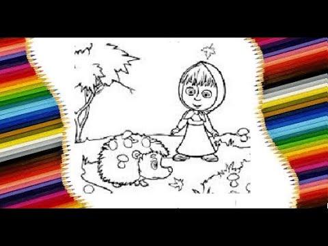 Маша и Медведь. Серия про Ежика. Раскраска - YouTube