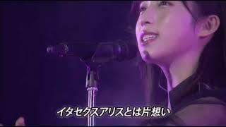 AKB48単独コンサート 2021.05.23 小栗有以 / 柏木由紀 / 村山彩希 / 谷口めぐ / 入山杏奈.