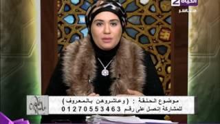 متصلة تشكو والدتها لداعية إسلامية: تجمع الأشياء من القمامة