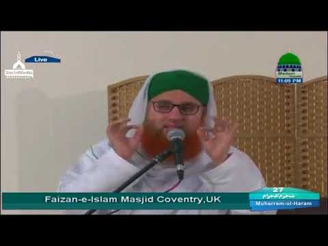 Opening Faizan-e-Islam Masjid coventry - Haji Abdul Habib Attari ( 17.10.2017 )