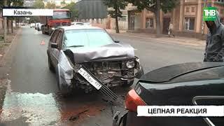 На улице Гладилова столкнулись три автомобиля   ТНВ