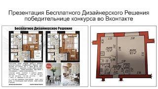 видео Дизайн квартиры двухкомнатной: оформление интерьера маленькой стандартной студии