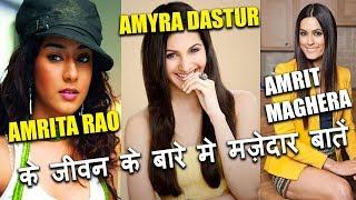 Amrita Rao | Amrit Maghera | Amyra Dastur Biography In Hindi