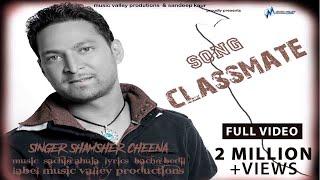 Classmate | Shamsher Cheena | Bachan Bedil | Sachin Ahuja | Full Official Video | Super Hit Song