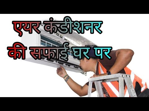 Learn How to Clean an Air Conditioner Servicing AC Cleaning at Home