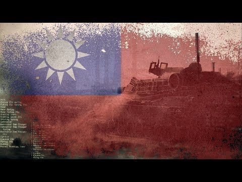 """Republic of China Military Tribute ││ """"Prepare For The Next War"""""""