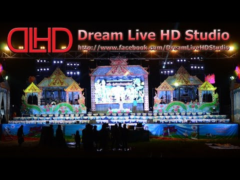 [Live-HD] ถ่ายทอดสด หนึ่ง รุ่งทิวา อำนวยศิลป์ เทศกาลดอกคูณเสียงแคน ริมบึงแก่นนคร จ.ขอนแก่น 10/4/58