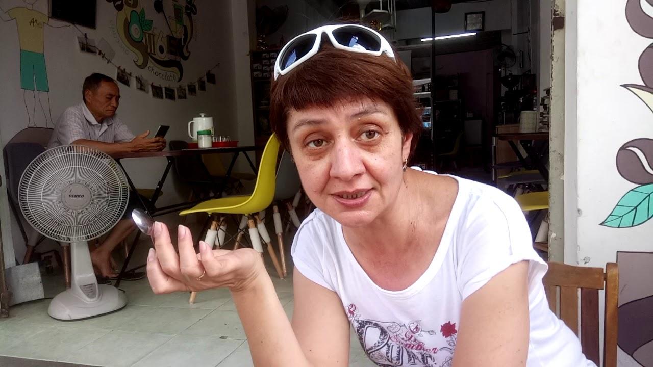 Гузалия из Миасса прилетела 18.11.2018 в 4 утра. Тораджи. Вьетнам.