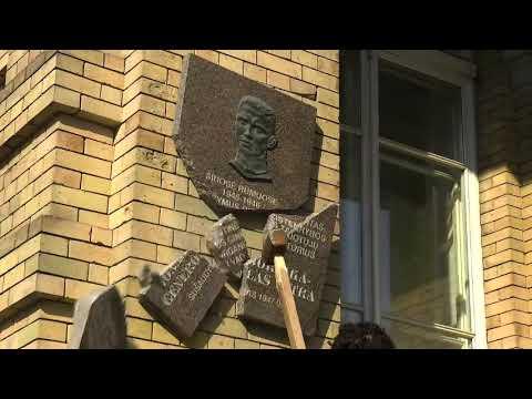 Destruction of Lithuanian Nazi monument 2/ Holocaust criminal Jonas Noreika/ Stanislovas Tomas/ WWII