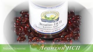 видео Комплекс с витамином С: отзывы, показания, состав, купить