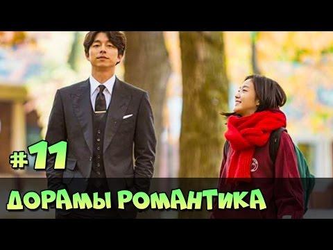 КОРЕЙСКИЙ КИНО - смотреть корейские кино на русском языке