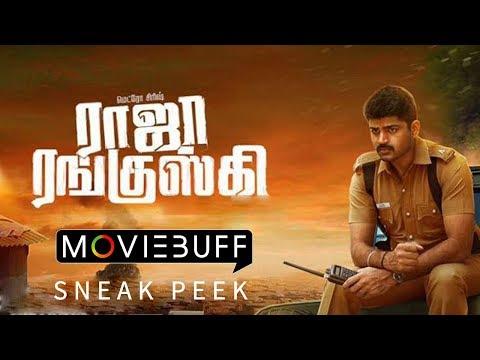 Raja Ranguski - Moviebuff Sneak Peek 02 | Metro Shirish, Chandini Tamilarasan | Dharanidharan