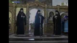 Епископ Игнатий. Приветственное слово Преосвященнейшим архипастырям 3 ноября 2013 г.