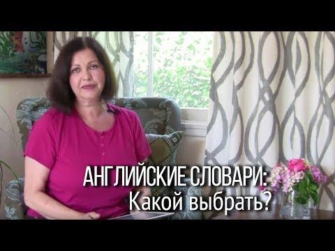 /slovari/online/ -