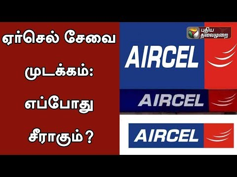 Aircel goes down in several places; Facing issues in sending port out SMS