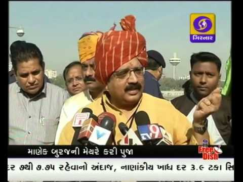 GUJARAT NEWS ON DD GIRNAR 6.30 PM DATE 26-02-2016