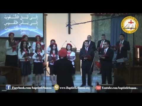 FBBC Christmas Choir 2014