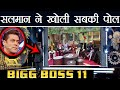Bigg Boss 11 Salman Khan S Tricky भव ष यव ण Task EXPOSED Housemates FilmiBeat mp3