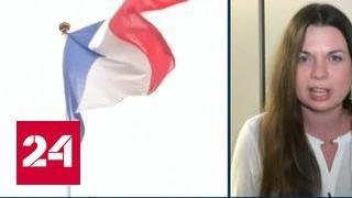 Францию сотрясают скандалы: чем провинился глава МВД?