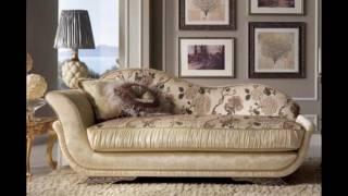Мягкая мебель диваны и кушетки