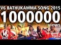 V6 Bathukamma Song 2015 Crossed 10 Lakhs Views | Teenmaar News | V6 News